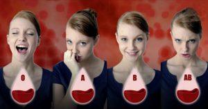 Ait Olduğunuz Kan Grubuna Göre Kişiliğinizin Baskın Özelliklerini Öğrenin