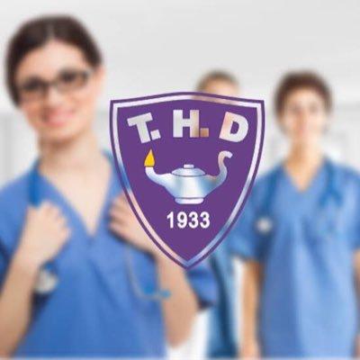 Türk Hemşireler Derneğinden Sağlık Bakanına Açık Mektup :  Bu ortamda sorunlarımızın dile getirilmesini doğru bulmuyoruz